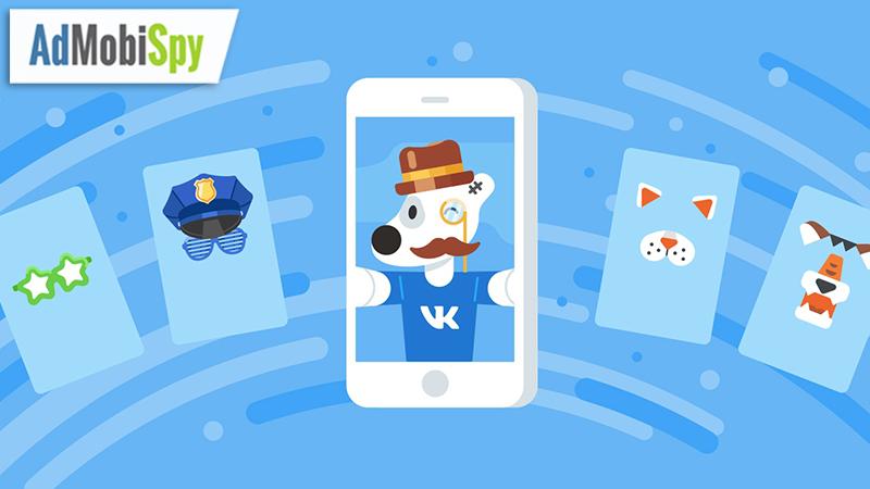 Как настроить новый формат рекламы ВКонтакте