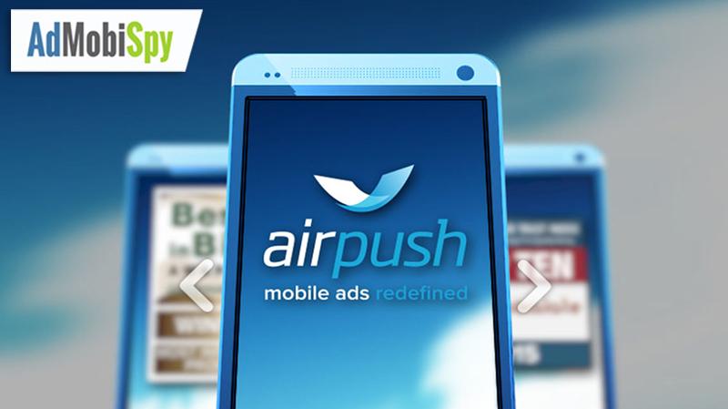 Нововведения AirPush