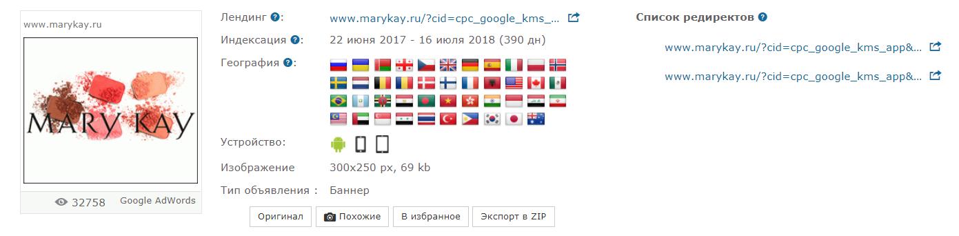 партнерки с офферами для Google