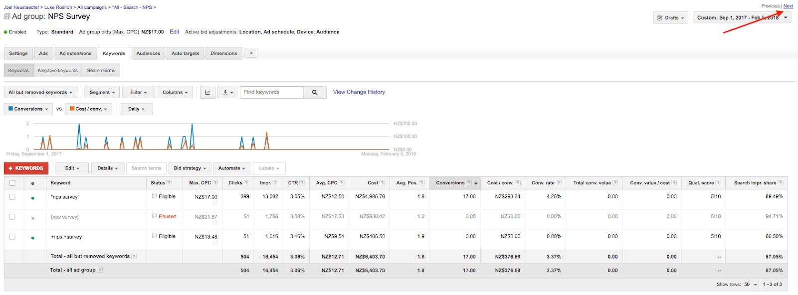 интерфейс AdWords и Google Ads стравнение