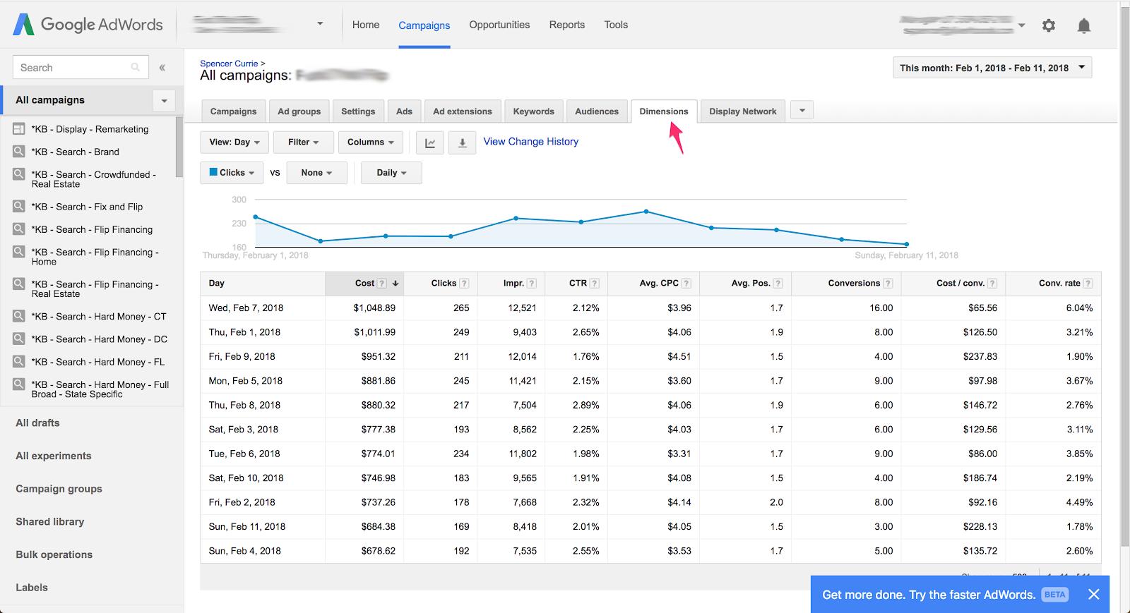 обновления AdWords и Google Ads