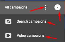 типы кампаний AdWords и Google Ads