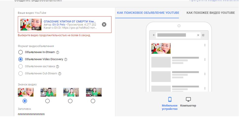 форматы объявлений Google Ads