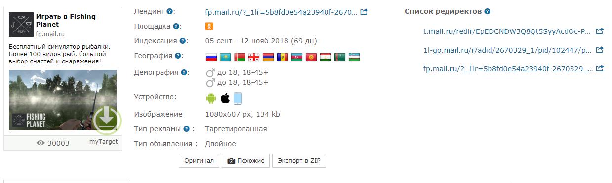 топ офферов 2018
