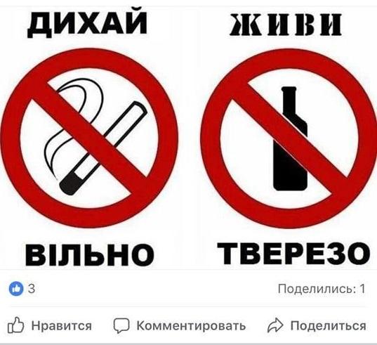 запреты facebook