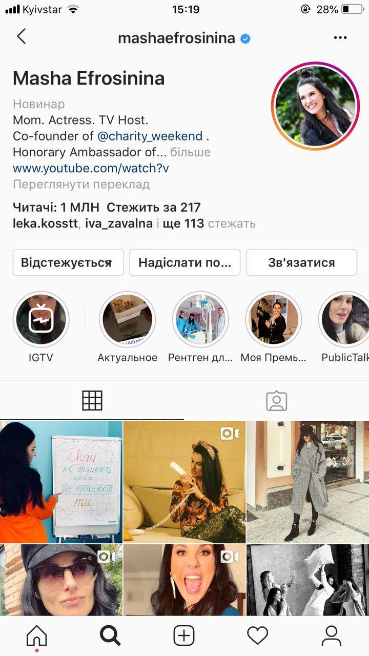 Instagram, поколение X