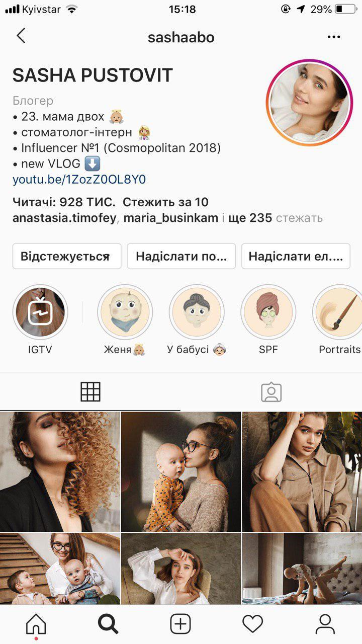 Instagram, поколение Y