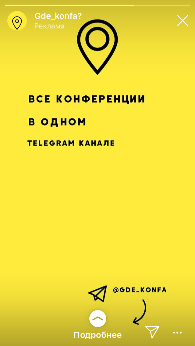 телеграм для бизнеса