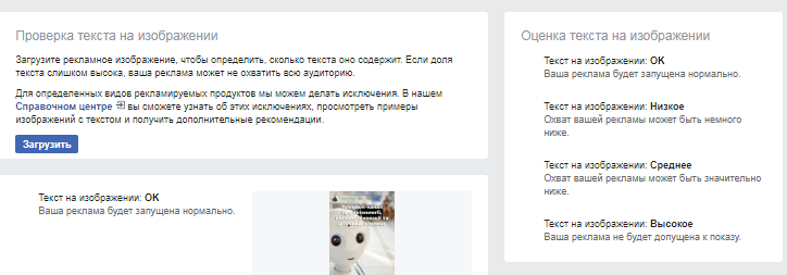 instagram stories модерация
