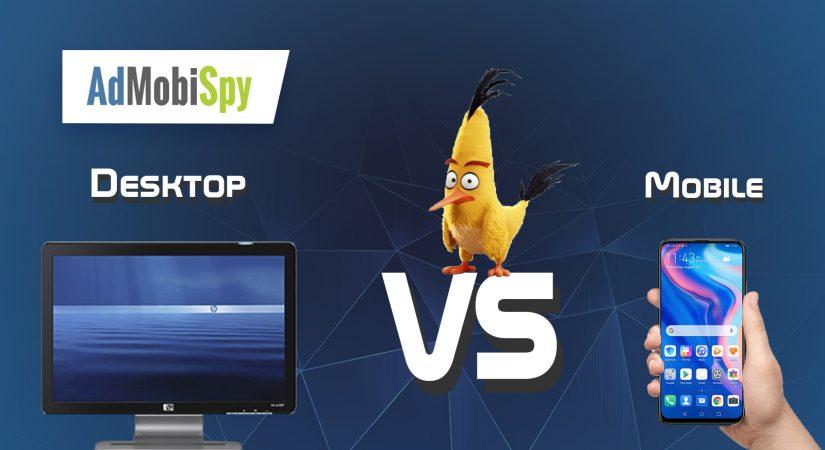 Desktop vs Mobile, мобильный или десктопный трафик