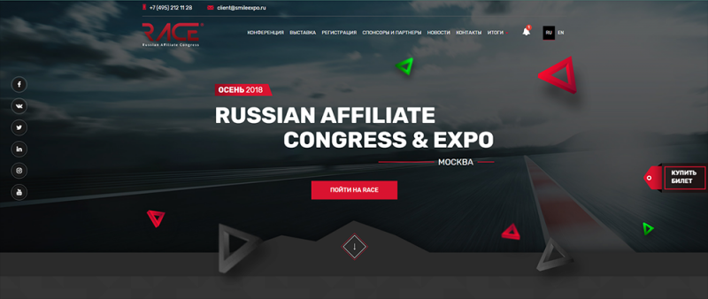 RUSSIAN AFFILIATE CONGRESS & EXPO 2018