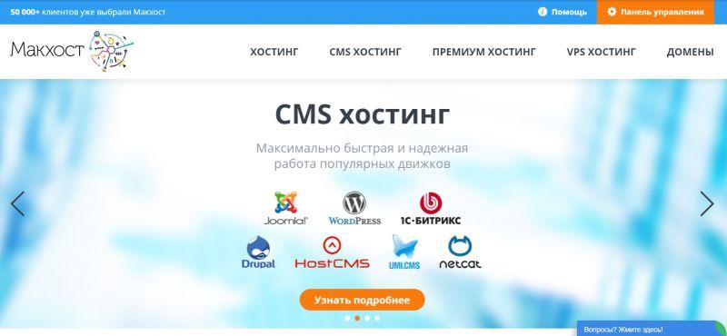 Недорогой хостинг зарегистрирован хостинг для asp net приложение